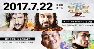 NJPW G1 Climax Day 4 Review 07/22/2017